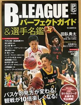B.LEAGUE-PLAYERS.jpg