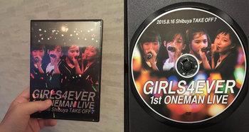 GIRLS4EVER_DVD.jpg
