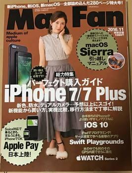 macFan1611cover.jpg
