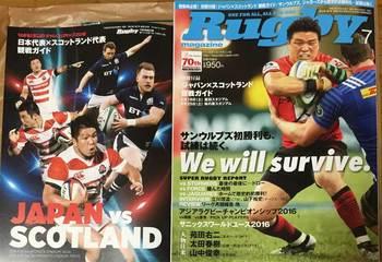rugby_magazine.jpg