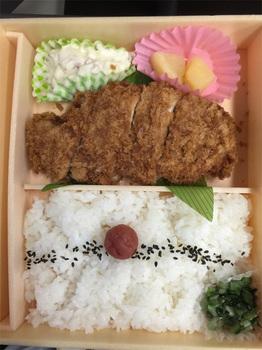 tonkatsu_bento2.jpg